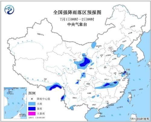 澳门金鲨游艺场:暴雨蓝色预警:湖南江苏等9省区有大雨或暴雨