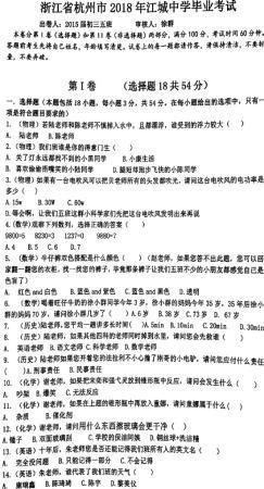 澳门线上赌博注册:28道题目温暖7位老师_毕业生用特殊方式表达感恩