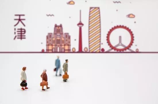 双赢彩票网可靠吗:既想落户天津,又想在北京工作,可以吗?