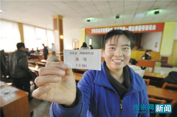 赌博娱乐平台:【新春走基层:改革开放家国40年】民生实惠看得见、摸得着