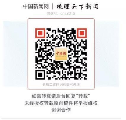 飞艇手机开奖直播:3月5日两会晨报:外媒关注中国在世界上的角色