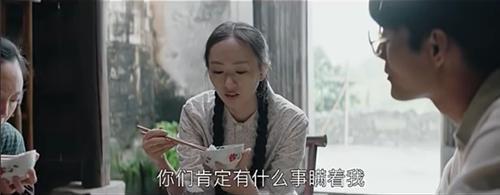 剧中吃饭的一个场景。图片来源:电视剧《大江大河》视频截图
