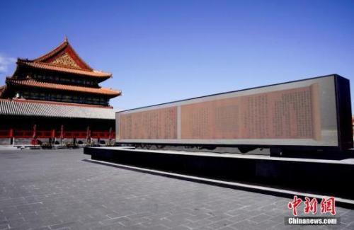 故宫《国家宝藏》特展。<a target='_blank' href='http://www.chinanews.com/'>中新社</a>记者 杜洋 摄