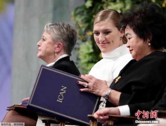 资料图:成立于墨尔本的废除核武器国际运动组织(International Campaign to Abolish Nuclear Weapons,简称ICAN)被授予2017年诺贝尔和平奖。日裔加拿大人节子被邀请代表ICAN领取诺贝尔和平奖。