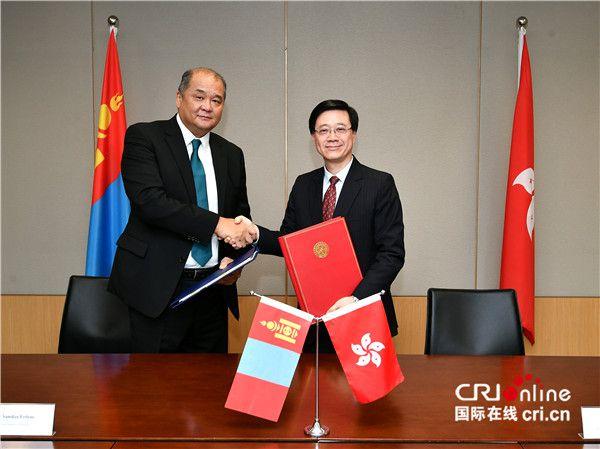 什么手机彩票软件好:香港与蒙古国签署刑事事宜相互法律协助协定