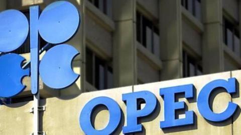 石油输出国组织。图片来源:网络