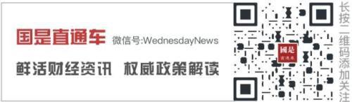 金沙国际娱乐网站:特朗普对中国挑起贸易战_最先受伤的却是它