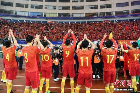 资料图:中国队世预赛击败韩国 中新社记者 杨华峰 摄