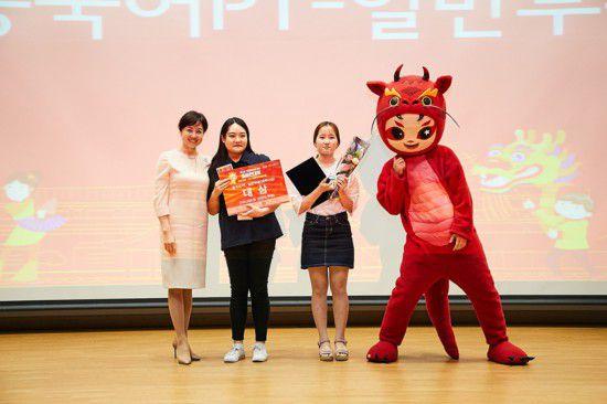 """6号国际娱乐平台:""""龙庆峡杯""""第14届中华缘大赛决赛在首尔举行"""
