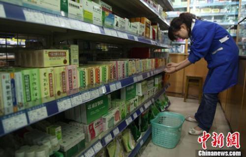 重庆时时彩数字口诀:感冒何时该吃消炎药?_5种食物或跟消炎药一样靠谱