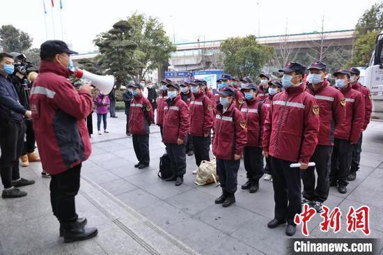浙江国家紧急医学救援队出征武汉。 浙江省人民医院供图 摄