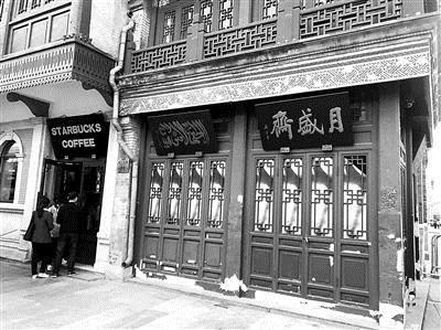 北京赛车如何选特号:北京前门大街部分老字号或撤离_14家商户已接通知