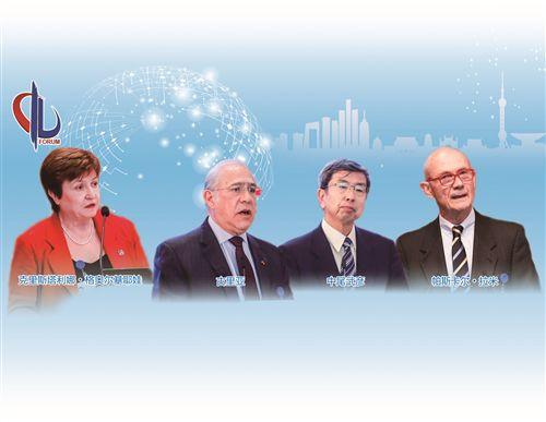 急速赛车彩票数据:国际组织负责人点赞中国发展_高质量发展的中国值得期待