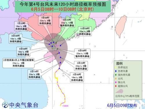 今年第4号台风生成 华北黄淮高温局地最高温39℃