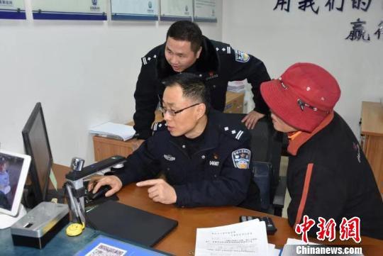 杨通美在辨认亲人信息 海盐警方供图