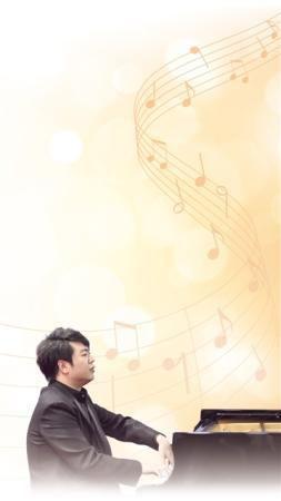 郎朗:把中国文化的诗意美融入到演奏中
