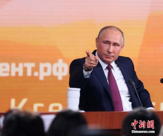 资料图:俄罗斯总统普京。 <a target='_blank' href='http://www.chinanews.com/'>中新社</a>记者 王修君 摄