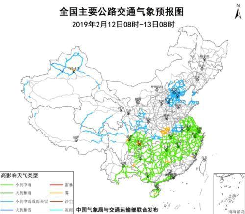 全国主要公路交通气象预报图(2月12日08时-13日08时)