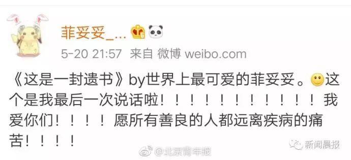 金沙亚洲线上娱乐:【关注】2死1伤!一家三口在湖南自杀,曾在海南自杀被解救