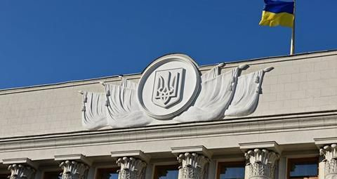 资料图:乌克兰法院(卫星新闻网)