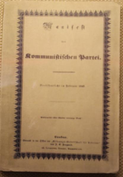 档案君|《共产党宣言》的前世今生