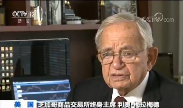 """急速赛车为什么老是输:""""世界金融期货之父""""梅拉梅德:原油期货上市_中国对外开放迈出影响深远的一步"""