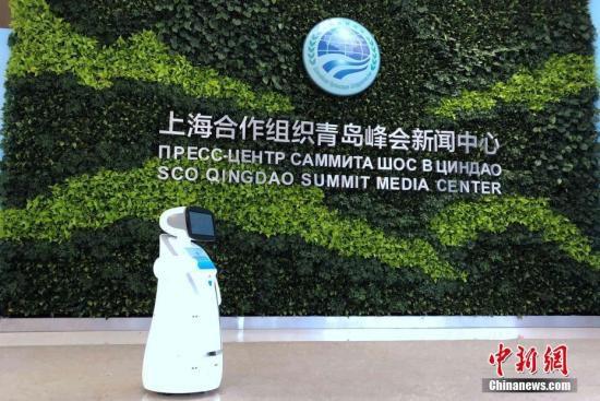 资料图:上合组织青岛峰会新闻中心。文/杨兵 胡耀杰 图/胡耀杰