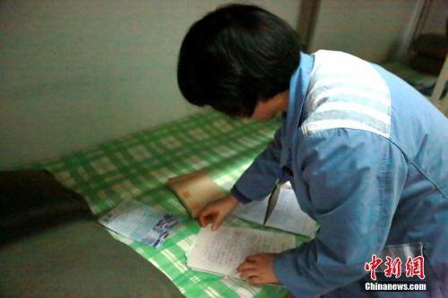金沙娱乐赌场官网:司法部:春节期间约1300名罪犯将回家过年