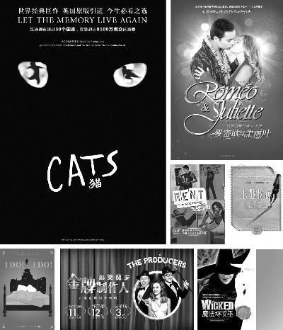 北京赛车计划公式:音乐剧《猫》未演先热_巡演预售票房破亿元