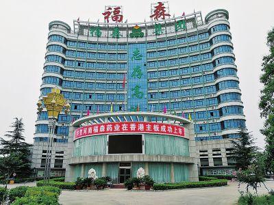 福森药业成为2018年河南首家成功IPO企业