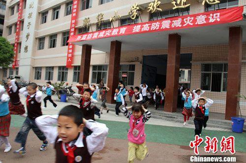 教育部:重庆部分学校办学条件依然存在缺口