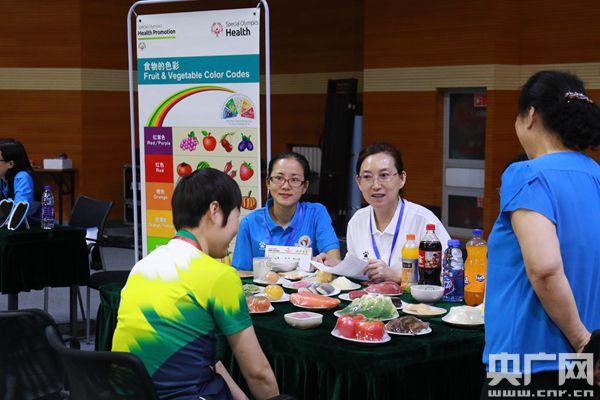 幸运飞艇开奖结果历史记录:2018年全国特奥乒乓球比赛在京举行