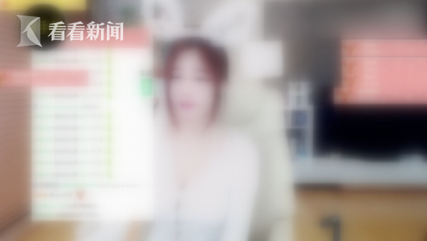 幸运飞艇玩法技巧:为刷礼物送主播_男子冒充工会会长诈骗会员
