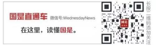 北京急速赛车彩票:斥资500多亿_王健林和孙宏斌在青岛又干了件大事