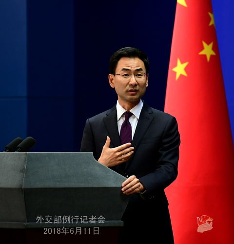 pk10app下载:外交部:青岛峰会制定了未来合作新的行动指南
