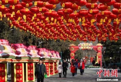 北京八大处公园春节气氛浓 <a target='_blank' href='http://www.chinanews.com/'>中新社</a>记者 杜洋 摄