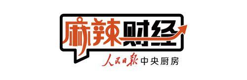 飞艇计划软件下载免费:麻辣财经:反击美国贸易保护,中国出手了!