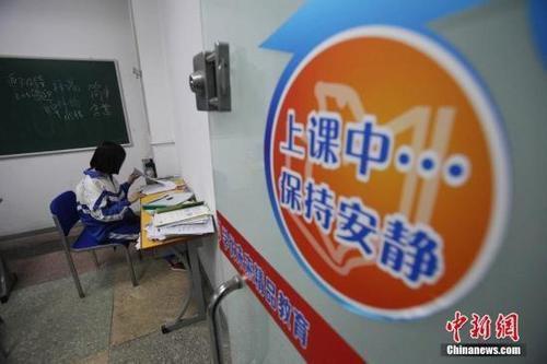 教育部:北京等地校外培训机构治理工作成效突出
