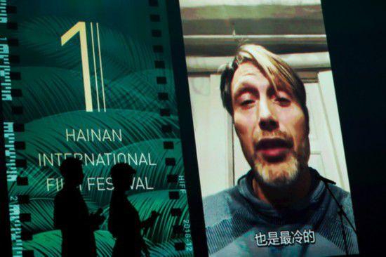 海南岛电影节国际影展开幕 拔叔新片《北极》首秀惊艳