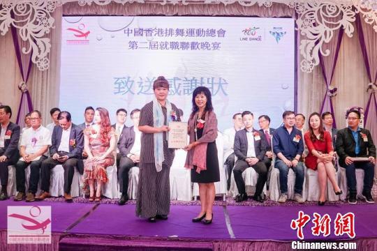 陈丹萍参加香港的排舞培训。陈丹萍供图