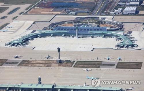 韩国仁川国际机场第二航站楼。(图:韩联社/仁川国际空港公社提供)
