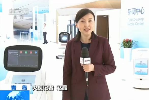 急速赛车游戏:上合组织青岛峰会新闻中心准备就绪_将于6日开放
