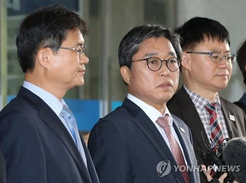 金沙网上娱乐场:朝韩今日将举行体育会谈_韩方代表团启程赴会