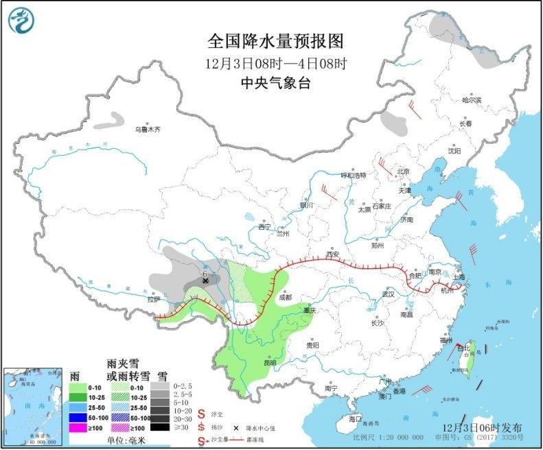盈众彩票幸福常伴_雨水退缩至西南 华北等地再迎8至10℃降温
