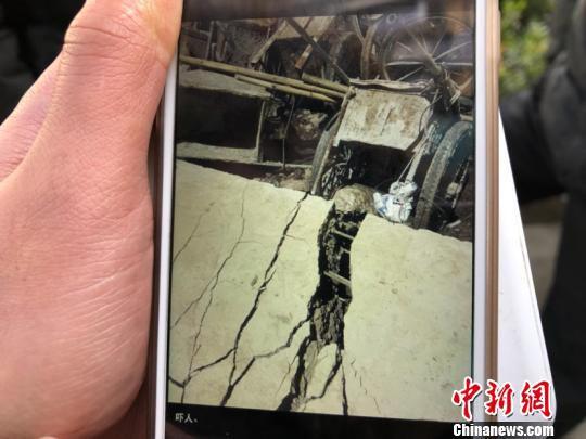 撤离的居民拍摄的照片。当地居民供图