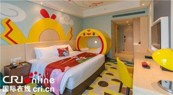 金沙线上娱乐网址:全球大型熊猫三胞胎动漫亲子酒店在广州落成开门迎客