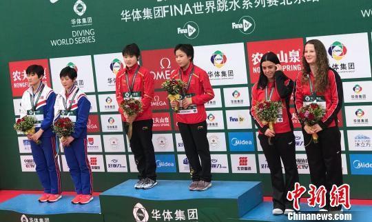 张家齐、卢为摘得女双10米台冠军