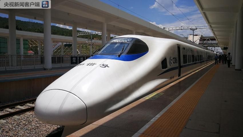 幸运飞艇的简单玩法:昆广大铁路进入按图行车试验阶段_昆明至大理下月开动车