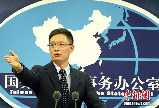 10月12日,国台办在北京举行例行记者会,国务院台办发言人安峰山答记者问。 <a target='_blank' href='http://www.chinanews.com/'>中新社</a>记者 张勤 摄