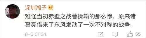 """重庆时时彩玩法:别吵吵了!""""东风""""导弹为何叫东风?官方正解在此!"""